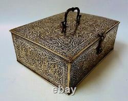VERY FINE LARGE ANTIQUE 19th C ISLAMIC PERSIAN QAJAR SILVER INLAID BRASS BOX