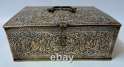 Very Fine Large Antique 19ème C Islamique Périen Qajar Silver Inlaid Brass Box